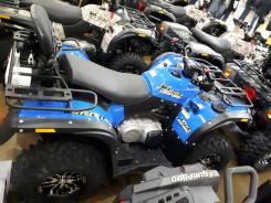 Квадроцикл STELS ATV 600YL LEOPARD, АКЦИЯ, дилер Мото-Тех, 2019