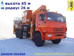 Hansin HS 450A, 2017