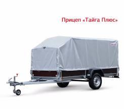 """Курганский р-р внут. 1,5м*3,64м*1,5м с лебедкой """"Тайга плюс""""8213В7"""