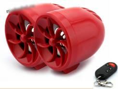 Аудиосистема MT-483 на мотоцикл с сигнализацией, MP3, FM, USB, красная