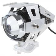 Прожектор U5 125W на мотоцикл, квадроцикл, снегоход (мощный свет)
