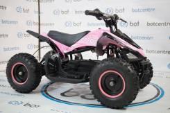 Bot Raptor EL500. исправен, без псм\птс, без пробега