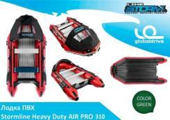 Лодка ПВХ Stormline Heavy Duty AIR PRO 310