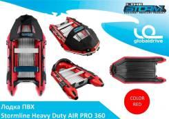 Лодка Stormline Heavy Duty AIR PRO 360 скидка 15%!