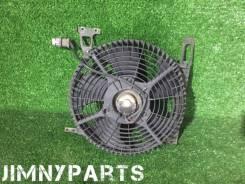 Вентилятор охлаждения радиатора. Suzuki Jimny, JA33V, JB33, JB33W, JB43, JB43W Suzuki Jimny Wide, JB33W, JB43W G13B, G13BB, M13A