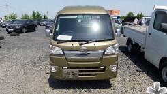 Daihatsu, 2014