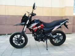 Motoland Seven 250, 2017