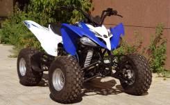 Motoland ATV 150S. исправен, есть псм\птс, без пробега. Под заказ