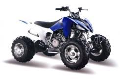 Motoland ATV 250S водянка, 2020