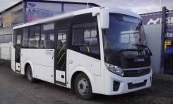 ПАЗ 3204, 2018