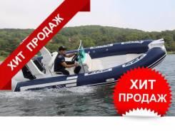 Корейская Лодка РИБ Stormline Ocean Drive Extra 500 5 Лет гарантии