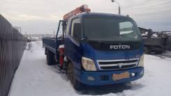 Foton, 2006