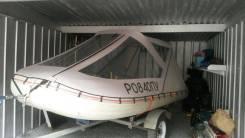 Продам лодку ПВХ с мотором 9,9 л. с. и телегой