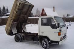 Услуги самосвала до 3 тонн, вывоз мусора.