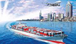 Услуги по таможенной очистке грузов из Китая, Кореи, Японии и др. стран