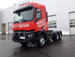 Renault, 2017