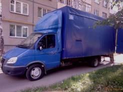 ГАЗ Газель, 2012