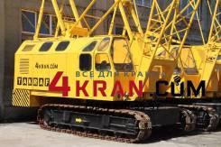 Продам гусеничный Кран РДК-250