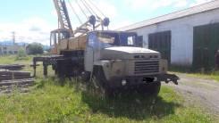 Краз КС-4562, 1993