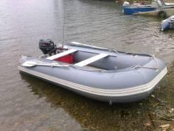 Yukona 330 TS