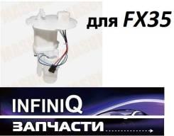 Фильтр топливный, сепаратор. Infiniti FX35, S50 Infiniti FX45, S50 VK45DE, VQ35DE