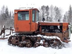 Бзгт ДТ - 75