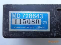 Датчик включения 4wd. Mitsubishi Pajero, L146G, V23C, V23W, V43W, V33V, L146GW, L146GWG Mitsubishi Montero, L146G, V23C, V23W, V43W 6G72