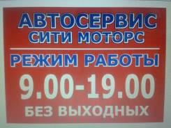 Ремонт двигателя. Ремонт стартеров и генераторов. ТЦ Прибой БОКС 17А.