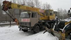 Услуги, аренда автокрана Маз Ивановец 14тонн. 14м