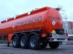 Foxtank ППЦ-35, 2021