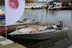 Алюминиевая лодка Trident Zvezda 400