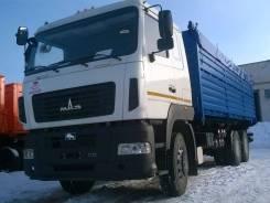 Зерновоз МАЗ 6312С9-8425-012, 2019