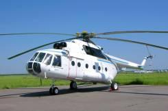 Вертолет Ми-8МТВ-1 1990 года выпуска