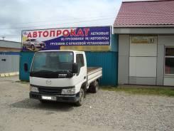 Аренда грузовиков без водителя