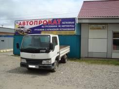 Прокат грузовиков в Находке
