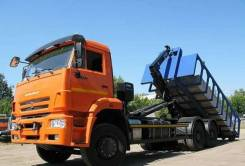 Автосистемы АС-20Д. Мусоровоз Мультилифт АС-20Д (63370G) на шасси Камаз 6520-3072-43