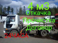Откачка, Прочистка, Септиков, МотоПомпа Ассенизатор