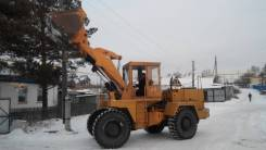 UNK-320, 1990