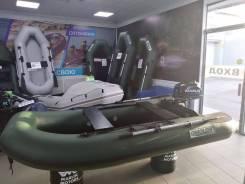 Лодка Omolon SLD -280