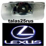 Проекция логотипа в штатное место Lexus RX330, RX350, RX400h