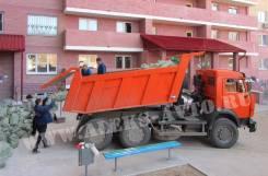 Вывоз мусора строительного бытового