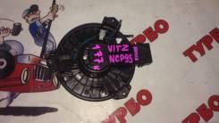 Мотор печки на Toyota Vitz NCP95