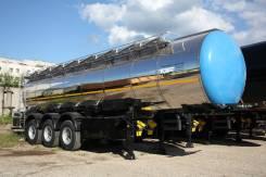 Foxtank ППЦ-28. Пищевые полуприцепы объем 28м3, 28 900кг.