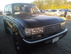 Toyota Land Cruiser, 1992