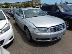 Audi A8, 2004