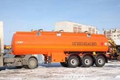 Foxtank ППЦ-25, 2020