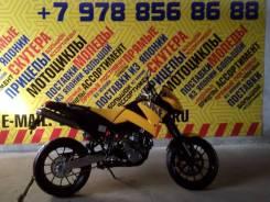 KTM 640 Duke II, 2007