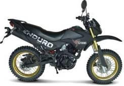 Cronus Enduro 125-1, 2014
