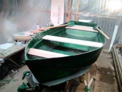 Лодка 3300 мм
