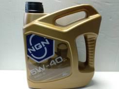 NGN Synt-S. 5W-40, полусинтетическое